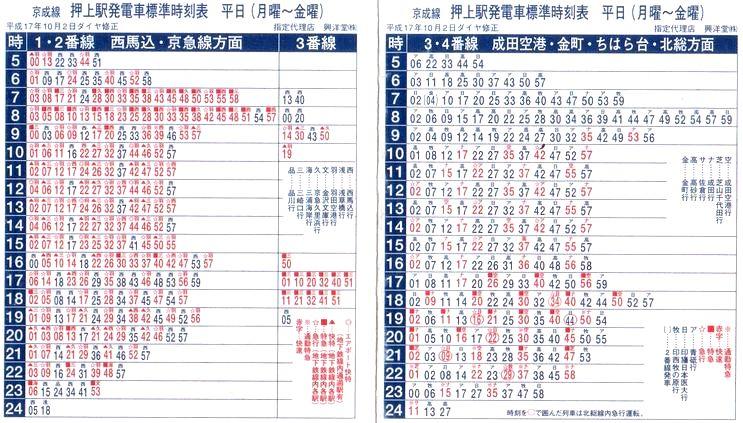 http://rail20000.jpn.org/zikoku/img/z1-12.jpg